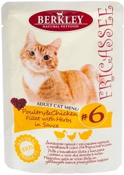 Berkley Adult Fricassee Poultry/Chicken Fillet фото